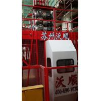 China 1000KG 36 m/min  transportation materials Hoist With 1400kg Cage on sale