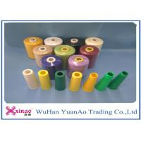 Quality Ring Spun Polyester Yarn For Sewing Thread , 40/2 5000m 100 Polyester Yarn Evenness wholesale