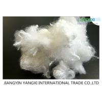 Quality Optical White Micro Denier Polyester Fiber For Needle Punch Non Wovens wholesale