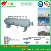 Quality Coal Fired Boiler Mud Drum Boiler Equipment Hot Water Steam Output wholesale