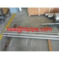 Quality Hastelloy R-135 bar rod plate sheet wire wholesale