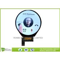 Quality MIPI Interface Round LCD Display AA Diameter 87.60mm 3.4'' IPS 800x800 Relolution wholesale