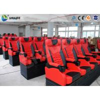 Quality Pu Leather Imax Movie Theater , Electronic Dynamic 4DM Motion Chair 4D System wholesale