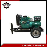 Quality 30kw / 37.5Kva 4 Cylinders Silent Diesel Generator Set / Movable Trailer Mounted Generator wholesale