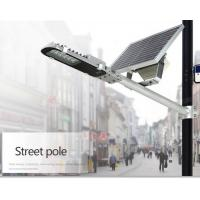 Quality Energy Saving 3300lm Solar Based Led Street Lights 20W Toughened Glass Material wholesale