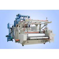 China AF-65/90/65*1850MM Automatic High Speed Three Layer Or Five Layer Stretch Film / Cling Film Production Line on sale