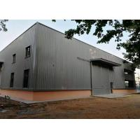 Cheap University steel structure indoor stadium with mezzanine office for sale