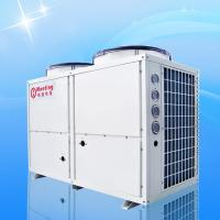 Quality Commercial 36KW Air To Water Heat Pump With WIFI Control Function 380V 50Hz wholesale