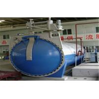 Buy cheap Rubber Autoclave With Safety Interlock , Automatic Control,and is of high from wholesalers