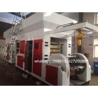 Quality High Speed Small Stack Type Flexo Print Machine Flexographic Printing Equipment wholesale