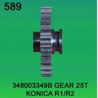 Quality 348003349B / 3480 03349B GEAR TEETH-25 FOR KONICA R1,R2 minilab wholesale