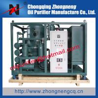 Quality Insulating Oil Regeneration System,Transformer Oil Purification Plant, Oil Reclamation wholesale