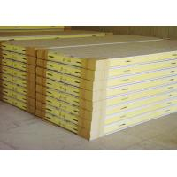 Quality Pu sandwich panel for Insulation Projects PU sandwich boards for Prefab houses wholesale