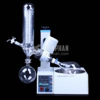 Quality 2018 new modern hot sale High quality RE-52AA Rotary Evaporator 1L for high vacuum distillation wholesale