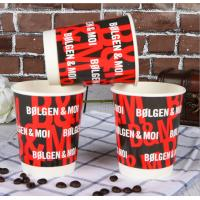 Quality Fashional Style Disposable Paper Cups Double Wall Biodegradable Coffee Cups wholesale
