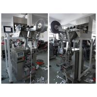 Quality Automatic Three Sides Four Sides Packing Machine 40-60 Pcs / Min Speed wholesale