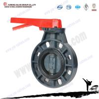 Quality PVC butterfly valve wholesale