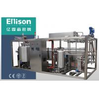 China Orange Juice Processing Plant Fruit Juice Concentrate And Fruit Pulp Extraction on sale