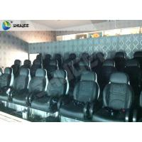 Quality Upgrading Technology 5D Movie Theater System Electric Luxury Motion Rides wholesale