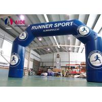 Quality Pvc Material Inflatable Race Arch , Durable Oxford Cloth Custom Inflatable Arch For Event wholesale