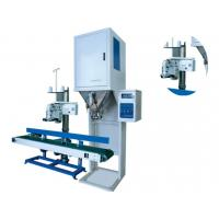 Quality DCS-50A Auto Grain Packing Machine For Rice / Peanut / Soybean wholesale