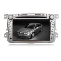 Quality Touch Screen GPS Navigation System For Lavida Car , 128MB SDRAM EMS 600MHz wholesale