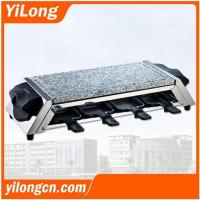 China Electric Barbecue(BC-1008H6S1) on sale