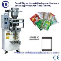 Quality automatic grain packing machine/back sealing granule packing machine(CE certificate ) wholesale
