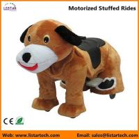Quality Battery Operated Motorized Stuffed Rides on Toys for kids and adult-Dog wholesale