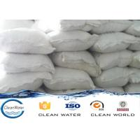 Quality Poly Ferric Sulphate Dye Wastewater Treatment chemical PFS Flocculant with High Purity wholesale