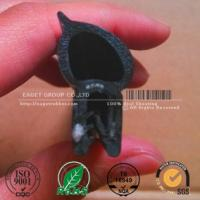 Quality EPDM cushion rubber with metal insert wholesale