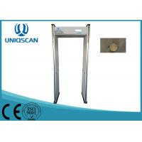 Quality 18 Zone Door Frame Metal Detector Walk through For Hotel Security System wholesale