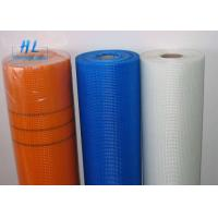 Quality Waterproofing Fiberglass Mesh Tape C - Glass Yarn Type Different Color Optional wholesale