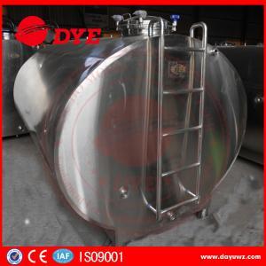 Quality Food grade Road Milk Transportation Tank milk cooling tank Semi - Automatic wholesale