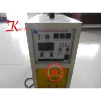 Buy cheap Gold Concentrator Gold Melting Furnace from wholesalers
