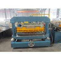 Quality Automatic Station Power 5.5kw Roof Tile Making Machine Standard With CE wholesale