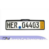 Quality Russia Car Licence Plate Camera BD-S665 wholesale