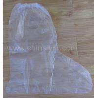 Quality Low Price High Quality Disposable Shoecover (LY-SNBC-W) wholesale