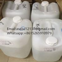 Quality Gamma Butyrolactone Colorless Oil Liquid Gamma Butyrolactone GBL Formula C4H6O2 CAS 96-48-0 High Purity wholesale