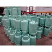 Quality 26.5l BBQ Refillable LP Empty Gas Cylinders ISO22991 For Household wholesale