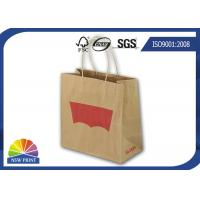 China Recycled 4C Logo Printing Brown Kraft Paper Bags Shopping Bags with Paper Handle on sale