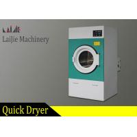 China 70kg Stainless Steel Industrial Dryer Machine For Laundry Business CE Approved on sale