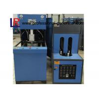 Buy cheap 1 Year Warranty Reliable Semi - auto PET Bottle Blowing Plant Machine , 2 Cavity product