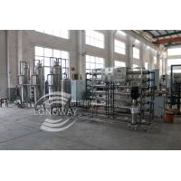 Quality Best selling complete water filtration system for drinking water /drinking water filter plant wholesale