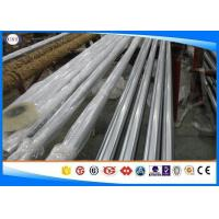 Quality Bright Surface Cold Finished Steel Bar , Dia 2 - 100mm Carbon Steel Round Bar wholesale