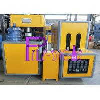 China 5 Gallon Semi Automatic Pet Bottle Manufacturing Machine for capacity 120BPH on sale