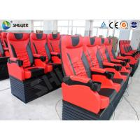 Quality Electronic System Imax Movie Theater Dynamic seat control With Footrest wholesale