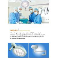 Cheap Alluminum Alloy Examination Ceiling Mounted Surgical Lights 280C Cold Light for sale