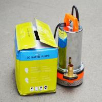 Buy cheap 50Hz DC Submersible Water Pump Motor Speed 4800rpm Outlet 25mm Durable from wholesalers