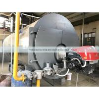 Quality Quality Best 500 - 20000kg/h Oil Gas Fired Steam Boiler With Original Riello Burner wholesale